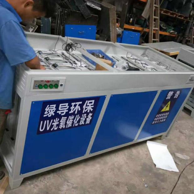 UV光解设备 (碳钢)